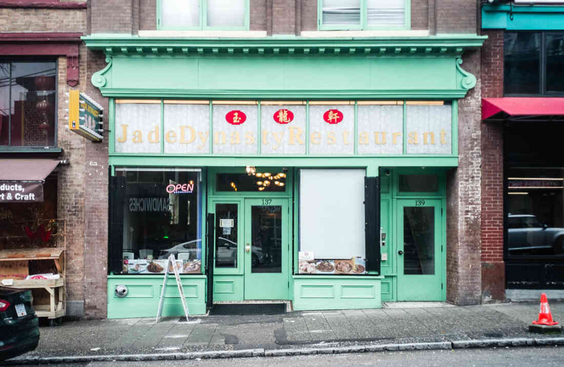 Jade Dynasty Storefront 115034